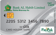 PayPak Debit